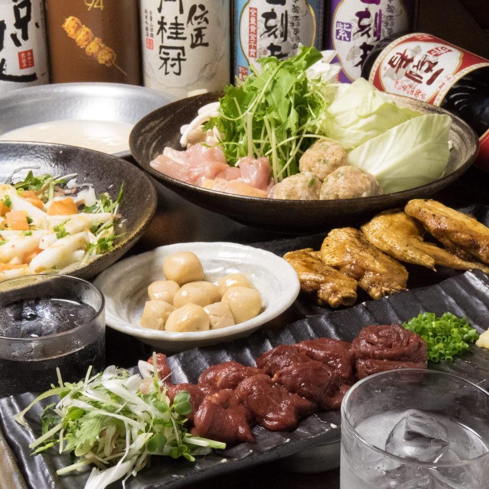 とりいちず 町田中央通り店の鶏料理が満喫できるコース